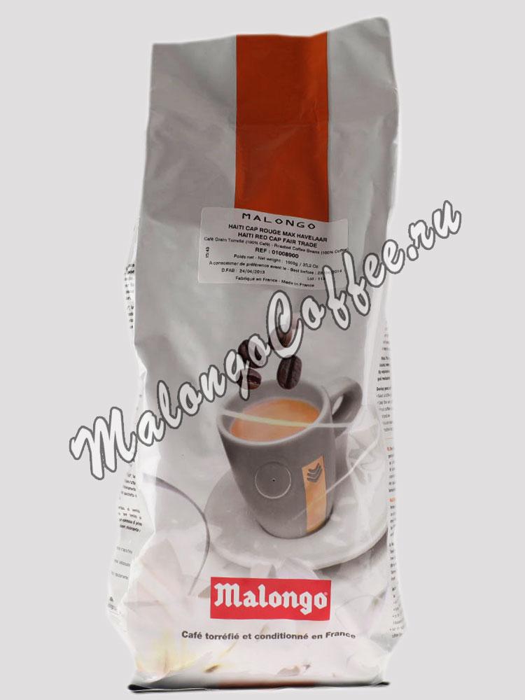 Киров кофе чай